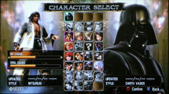 How To Unlock All 18 Soul Calibur 4 Secret Characters And